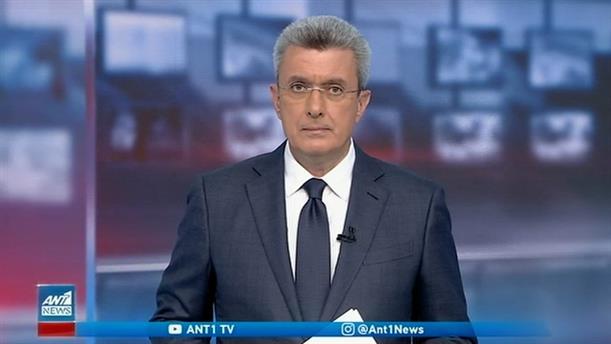 ANT1 NEWS 03-12-2020 ΣΤΙΣ 18:50
