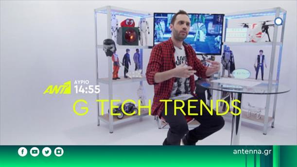 G Tech Trends