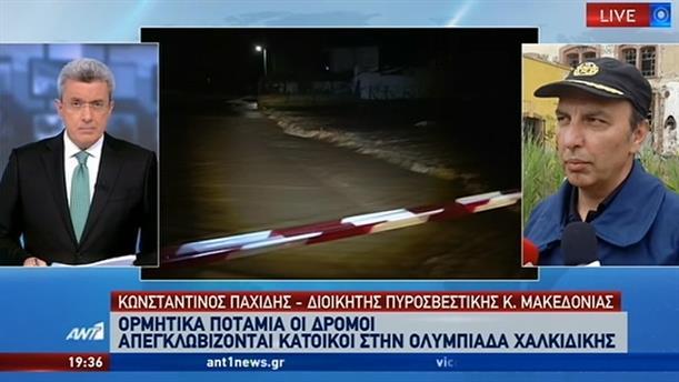 """Παχίδης στον ΑΝΤ1: """"βαριές πληγές"""" στην Ολυμπιάδα από την κακοκαιρία"""