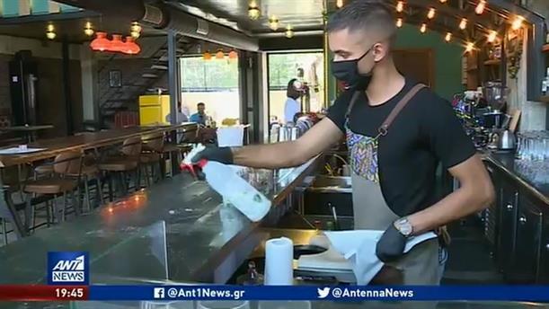 Τέλος οι όρθιοι στα μπαρ: Τι λένε στον ΑΝΤ1 καταστηματάρχες