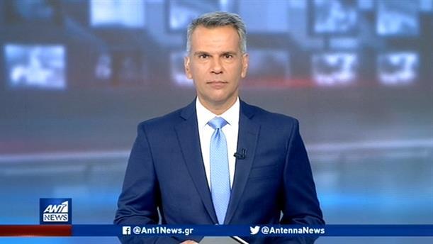 ANT1 NEWS 03-08-2020 ΣΤΙΣ 13:00