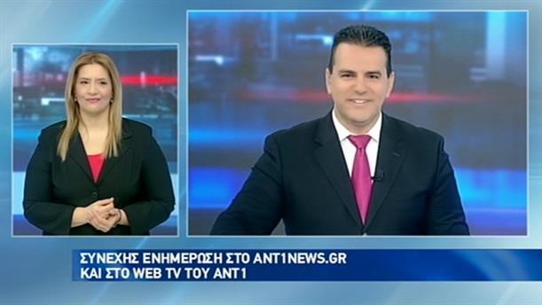 ANT1 NEWS 07-01-2019 ΣΤΗ ΝΟΗΜΑΤΙΚΗ