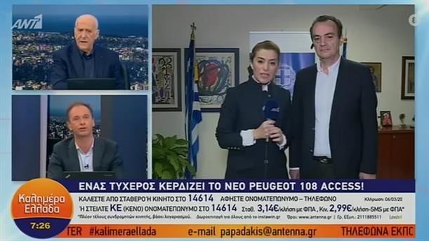 Κλειστά 5 σχολεία στη δυτική Θεσσαλονίκη λόγω ψώρας - ΚΑΛΗΜΕΡΑ ΕΛΛΑΔΑ – 14/02/2020