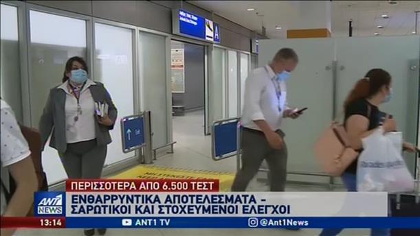Κορονοϊός: ανησυχία για τις μαζικές αφίξεις στην Ελλάδα