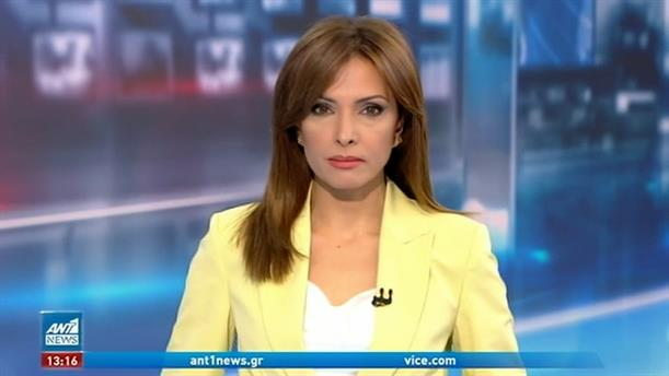 ANT1 NEWS 19-04-2021 ΣΤΙΣ 13:00