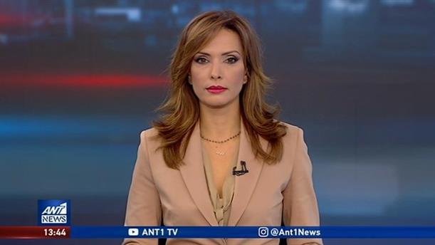 ANT1 NEWS 20-09-2019 ΣΤΙΣ 13:00