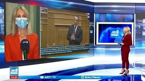Βουλή: Κορυφώνεται η συζήτηση για την πρόταση μομφής κατά Σταϊκούρα