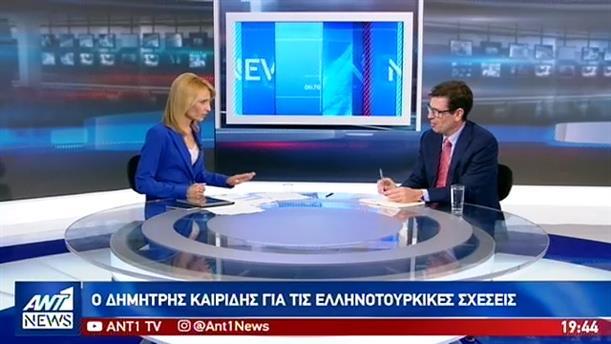 Ο Δημήτρης Καιρίδης στον ΑΝΤ1 για την Συμφωνία των Πρεσπών και την Βόρεια Μακεδονία