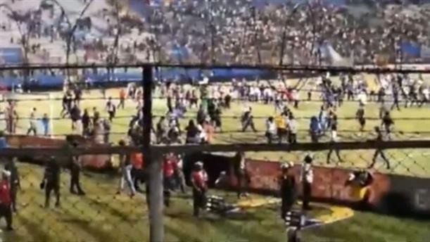 Επεισόδια μεταξύ φιλάθλων ποδοσφαιρικών ομάδων στην Ονδούρα