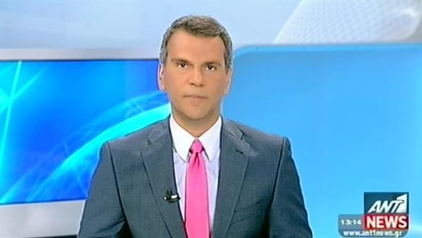 ANT1 News 17-10-2014 στις 13:00