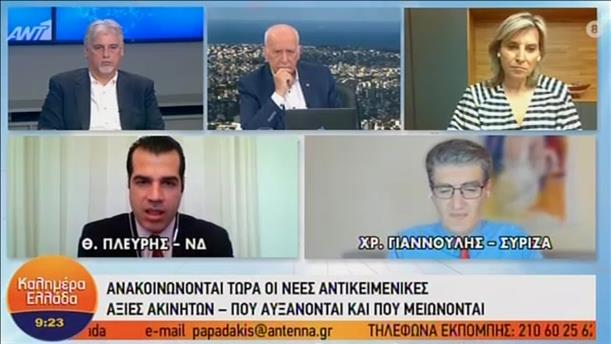 """Πλεύρης - Γιαννούλης στο """"Καλημέρα Ελλάδα"""""""