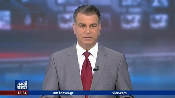 ANT1 NEWS 10-05-2020 ΣΤΙΣ 13:00