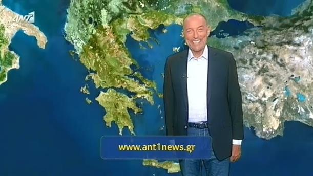 ΔΕΛΤΙΟ ΚΑΙΡΟΥ ΓΙΑ ΑΓΡΟΤΕΣ – 18/10/2015