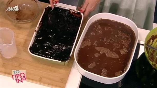 Εκπληκτική σοκολατοπουτίγκα 2 σε 1