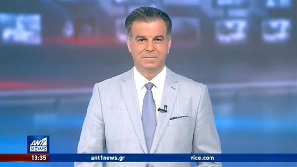 ANT1 NEWS 26-07-2020 ΣΤΙΣ 13:00