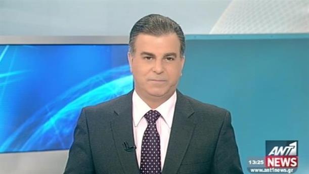 ANT1 News 16-02-2016 στις 13:00