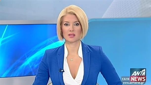 ANT1 News 13-10-2014 στις 13:00