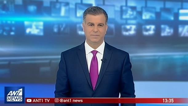 ANT1 NEWS 16-03-2019 ΣΤΙΣ 13:00
