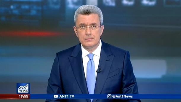 ANT1 NEWS 14-02-2020 ΣΤΙΣ 19:30