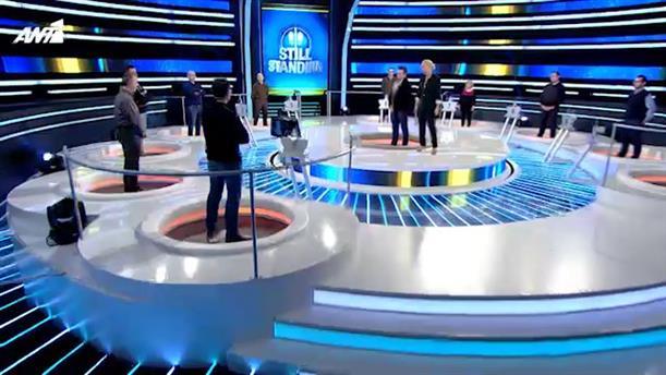 STILL STANDING – ΕΠΕΙΣΟΔΙΟ 90 – 2Η ΣΕΖΟΝ