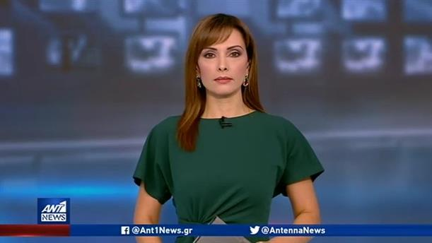 ANT1 NEWS 21-12-2019 ΣΤΙΣ 19:30