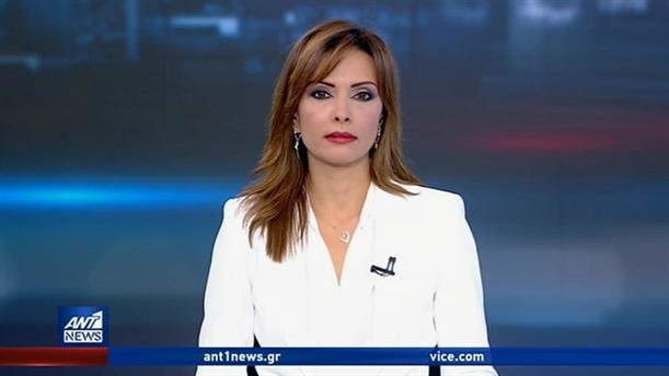 ANT1 NEWS 27-11-2019 ΣΤΙΣ 13:00