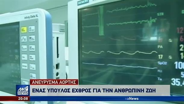 Πώς σώθηκε από τον θάνατο ο Πέτρος Τατσόπουλος