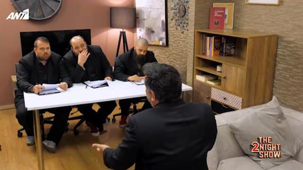 2Night Show: Ο Γρηγόρης Αρναούτογλου σε ρόλο καλεσμένου. Τι του επιφυλάσσουν οι Μύγες;