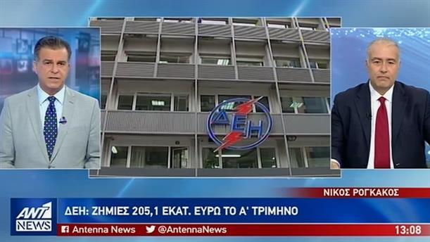 ΔΕΗ: ζημιές 205 εκατ. ευρώ το α' τρίμηνο