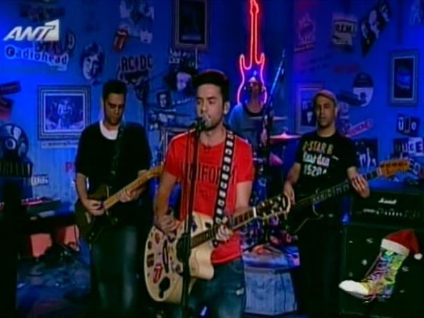Ράδιο Αρβύλα – Onirama - 19/12/2011