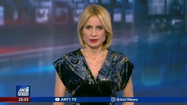 ANT1 NEWS 05-01-2020 ΣΤΙΣ 19:30