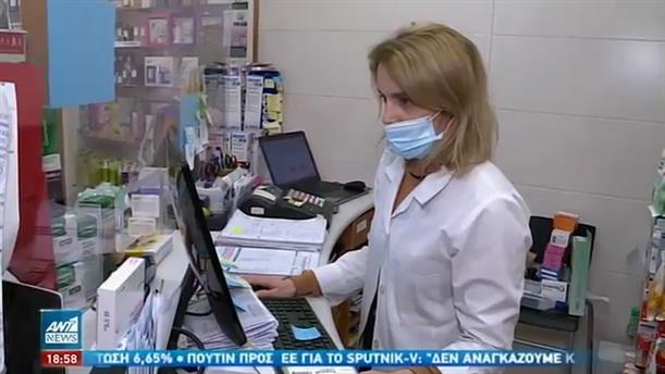 Κορονοϊός: σε συναγερμό τα φαρμακεία για τα self test