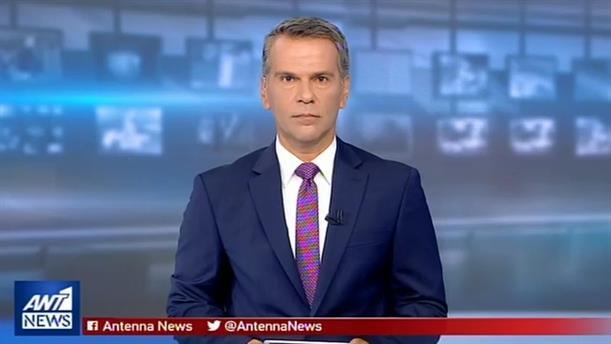 ANT1 NEWS 15-08-2019 ΣΤΙΣ 13:00