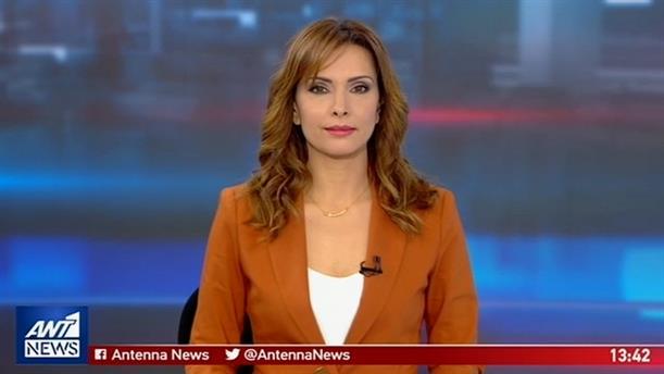 ANT1 NEWS 17-05-2019 ΣΤΙΣ 13:00