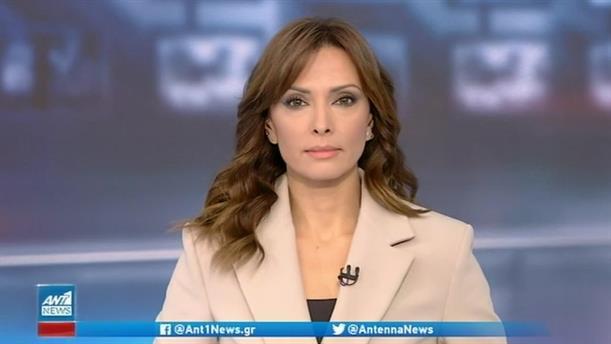 ANT1 NEWS 05/03/2021 ΣΤΙΣ 13:00