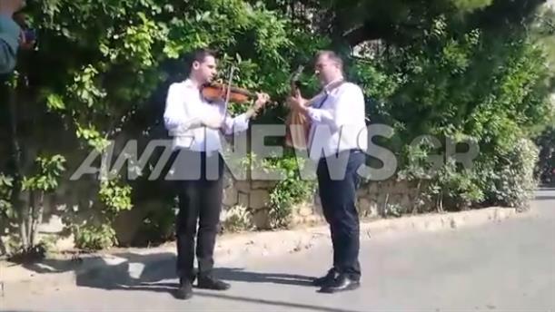 Μουσικοί παίζουν πριν το γάμο των Κικίλια - Μπαλατσινού
