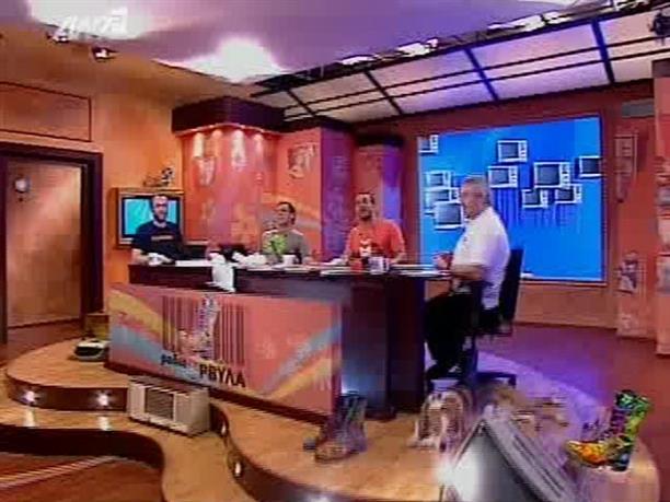 Ράδιο Αρβύλα 17-03-2010