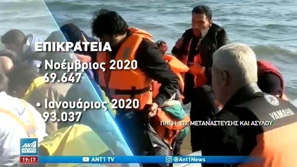 Σημαντική μείωση παρουσιάζουν οι μεταναστευτικές ροές