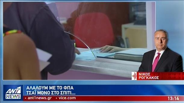 Με δύο ειδήσεις η συνέντευξη Τσακαλώτου στον ΑΝΤ1