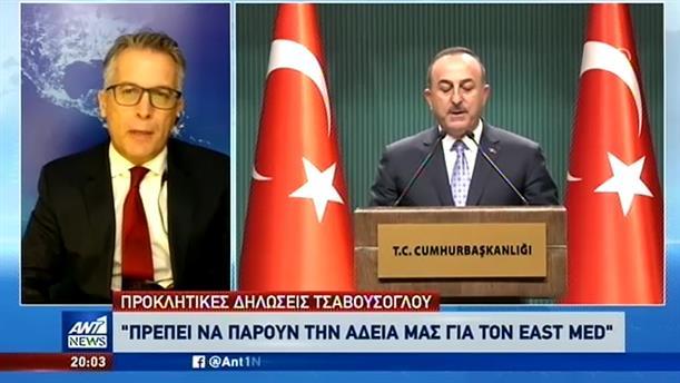 Στέιτ Ντιπάρτμεντ για τουρκικές αξιώσεις: τα νησιά έχουν υφαλοκρηπίδα