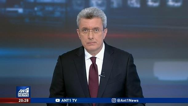ANT1 NEWS 27-05-2020 ΣΤΙΣ 19:30