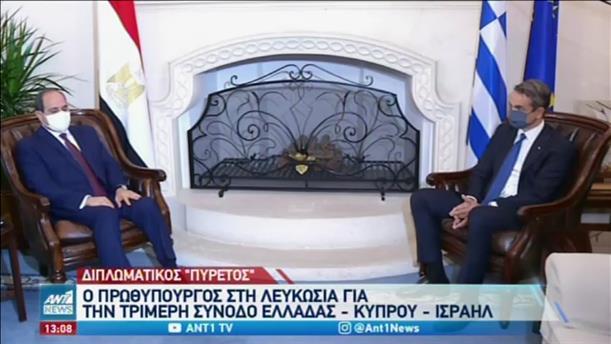 Ευρωπαϊκή ασπίδα για τις τουρκικές προκλήσεις ζητούν Ελλάδα – Κύπρος