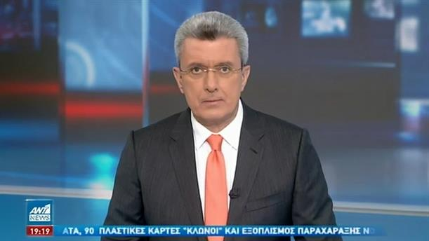 ANT1 NEWS 02-04-2021 ΣΤΙΣ 18:50