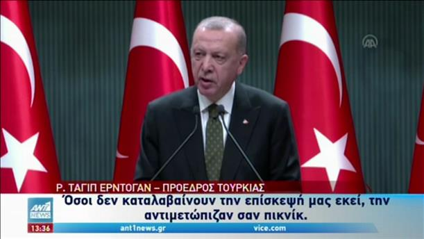 Νέα πρόκληση από τον Ερντογάν