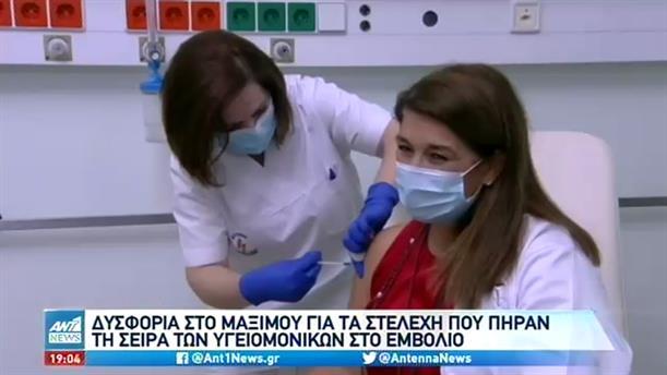 «Τέλος» στις selfies και τα εμβόλια σε υπουργούς και φίλους