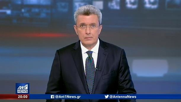 ANT1 NEWS 27-09-2019 ΣΤΙΣ 19:30