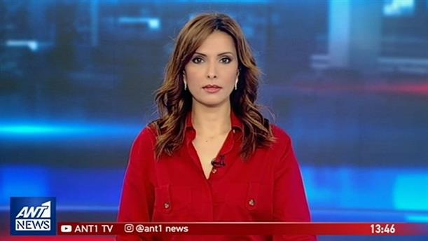 ANT1 NEWS 21-02-2019 ΣΤΙΣ 13:00