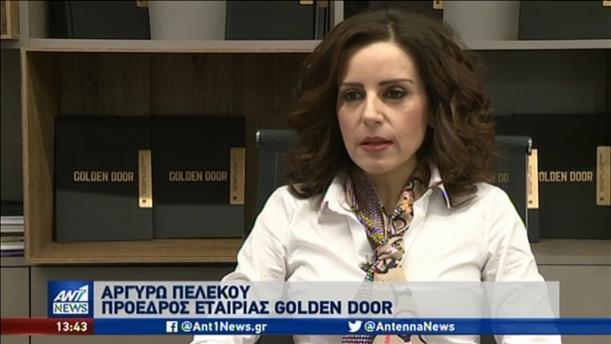 Σε 20 αγορές δραστηριοποιείται η Golden Door