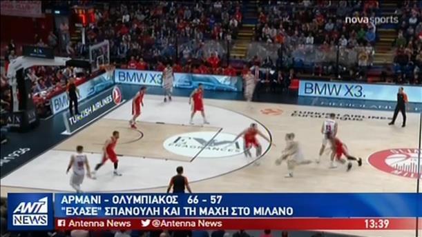Νέα ήττα του Ολυμπιακού στην Euroleague
