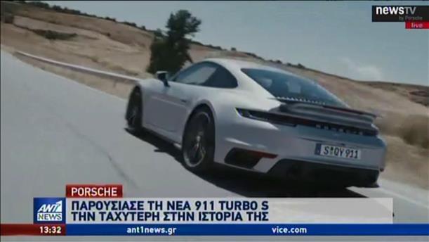 Μέσω διαδικτύου παρουσιάζονται τα νέα μοντέλα αυτοκινήτων, λόγω κορονοϊού
